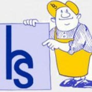 Logo Aachens älteste Möbelspedition Joseph Hammer Söhne OHG