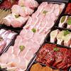 Bild: AkEt Fleischhandelsgesellschaf t