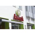 Alnatura Bio Super Natur Markt 53 Lebensmitteleinzelhandel
