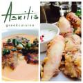 Askitis greekcuisine Restaurant
