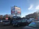 Bild: Autohandel Koc in Mannheim