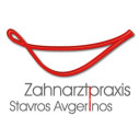 Logo Avgerinos, Stavros