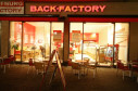 https://www.yelp.com/biz/back-factory-wiesbaden-2