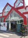 Bild: Bauhaus GmbH & Co. KG in Essen, Ruhr