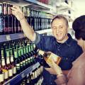 Bier-Handels Getränke