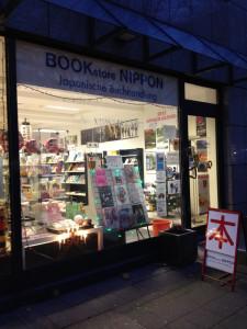 https://www.yelp.com/biz/bookstore-nippon-japanische-buchhandlung-d%C3%BCsseldorf