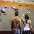 Boulderhalle E4 Gmbh & Co. KG