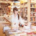 Buchhandlung in Ziegelstein