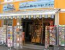 https://www.yelp.com/biz/ingo-klaus-solingen