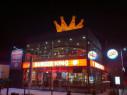 https://www.yelp.com/biz/burger-king-bochum-3
