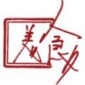 China-Imbiss Gia Linh