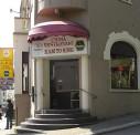 https://www.yelp.com/biz/chinarestaurant-kam-to-sing-essen