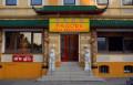https://www.yelp.com/biz/china-restaurant-pagode-bochum