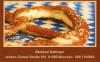 Bild: Gattinger GmbH Bäckerei