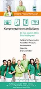 Logo Gemeinschaftspraxis Dr.med. Joachim Köhne und Britta Höddinghaus