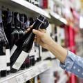 Getränkemarkt bilgro Getränkefachmarkt