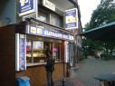 https://www.yelp.com/biz/gladbacher-grill-bergisch-gladbach