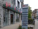 Bild: Hubertus-Apotheke Heike Beenen in Leverkusen