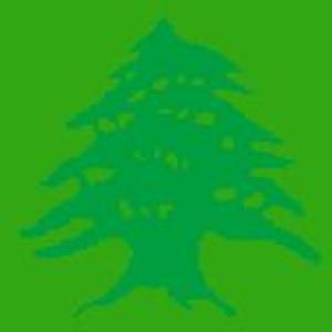 Logo Imbiss Beirut