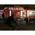 Inh. Ahmed Özer Ararat Döner Lunch Schnellrestaurant