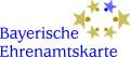 Logo ISH GmbH