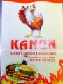 https://www.yelp.com/biz/kanun-berlin