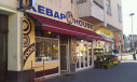 https://www.yelp.com/biz/kebab-house-imbiss-berlin
