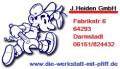 Bild: KFZ Werkstatt J. Heiden GmbH - KFZ Werkstatt in Darmstadt       in Darmstadt