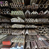 Bild: Köbig J. N. GmbH Baustoffgroßhandel