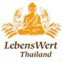 Logo LebensWert Thailand GmbH