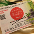 https://www.yelp.com/biz/mc-jap-sushi-frankfurt-am-main