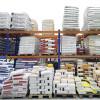 Bild: Nerlich Dämmstoff-Handel GmbH Baubedarfhandel