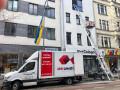 OK Umzüge Köln im Einsatz mit Aussenaufzug