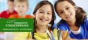 Logo Pädagogische Förderpraxis