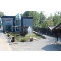 Pankraz GmbH & Co. KG Garten- und Landschaftsbau