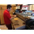 Pizzeria La Strads