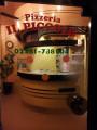 https://www.yelp.com/biz/pizzeria-piccolo-hamm-2
