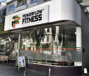 https://www.yelp.com/biz/powerflow-fitness-hamburg-2
