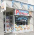 https://www.yelp.com/biz/grill-und-pizzeria-poyraz-k%C3%B6ln