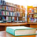 Quadrate-Buchhandlung