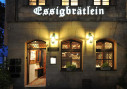 Logo Restaurant Essigbrätlein