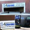 Bild: S4 Immobiliendienstleistungen UG(haftungsbeschränkt)