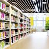 Bild: Schul- und Stadtteilbibliothek Gesamtschule Süd