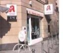 https://www.yelp.com/biz/schwanen-apotheke-frankfurt-am-main