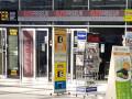 Bild: Selim Elite Friseur, Yorganci Dienstleistung im Handwerksbereich in Leverkusen