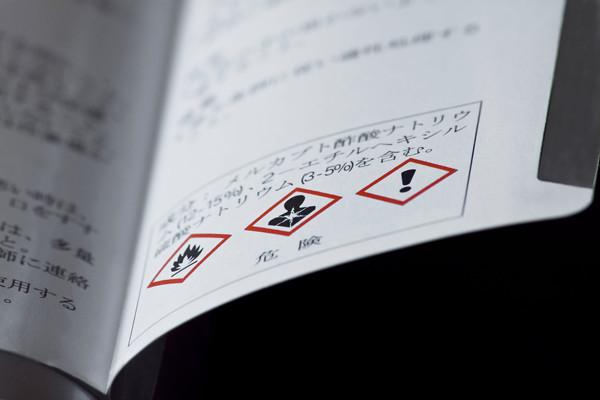 Verpackungen und Etiketten mit Compliance nach GHS