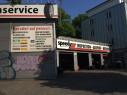 https://www.yelp.com/biz/speedy-auto-service-hamburg-2