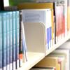 Bild: Stadtbibliothek Zweigstelle Orschel-Hagen