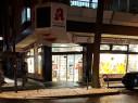 Bild: Struwwelpeter-Apotheke Dr. Georg Helpenstein-Michels in Leverkusen