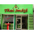 Thai Imbiss